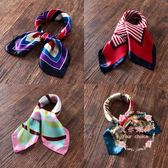 絲巾移動工作服飾真絲印花圍巾中小方巾