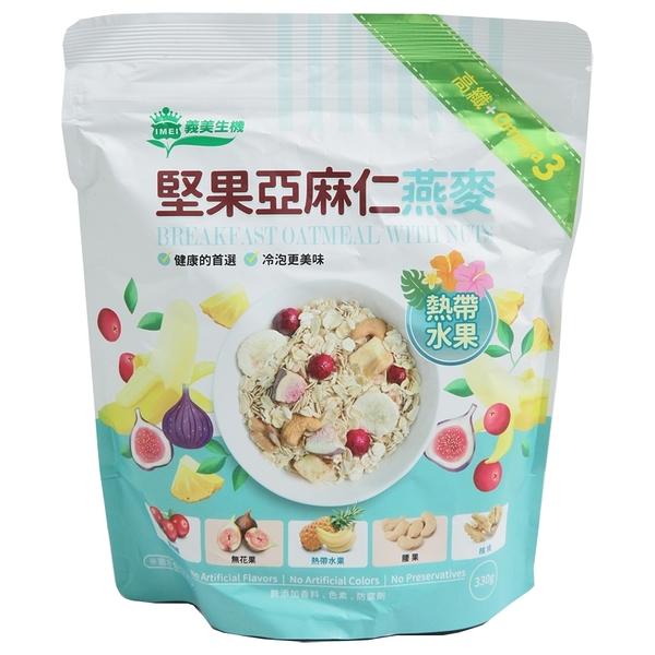 義美堅果燕麥亞麻仁/水果330g
