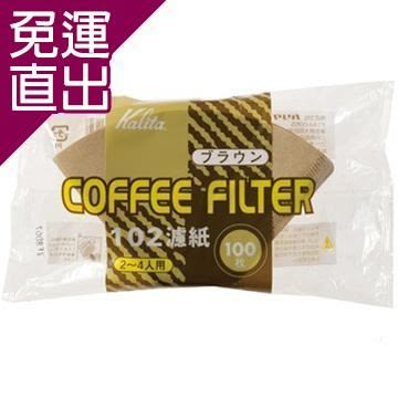 摩品手作咖啡館 Kalita NK102無漂白濾紙 100枚入100入/包【免運直出】