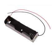 【DY328】18650電池座 18650電池盒1槽不含蓋 電池盒 塑料電池盒 EZGO商城