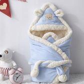 (交換禮物 聖誕)尾牙 新生兒寶寶抱被嬰兒包被秋冬季加厚款保暖用品初生兒襁褓外出抱毯