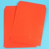 樂透彩券紅包袋 港式鳳尾紋香水紅包袋/一件10大包入(一大包500張)共5000張入{定25} -冠1190400