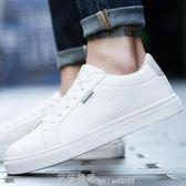 男鞋小白鞋男正韓潮流休閒鞋白色板鞋男百搭潮鞋冬季學生鞋子 艾莎嚴選