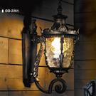 【燈王的店】舞光 戶外壁燈 庭園燈 OD...