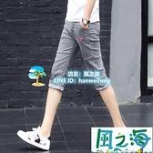 夏季薄款7七分牛仔褲男士韓版修身小腳褲男裝短褲中褲男褲子【風之海】