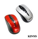 【超人生活百貨】KINYO 藍光USB靜音滑鼠 LKM-505 藍光感應,可使用於多種材質表面 靜音按鍵結構
