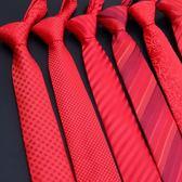 韓版商務正裝紅色領帶 婚禮領帶男 新郎8cm男女懶人一拉的領帶【博雅生活館】