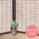 日本製造 MEIWA 節能抗UV靜電無背膠3D窗貼 (竹籐風情) - 46x100公分