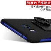 全館83折 imak HTC U11 手機殼U11保護殼磨砂外殼薄HTC U11plus手機保護套