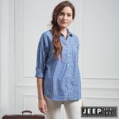 【JEEP】女裝 造型條紋印花長袖襯衫 (藍)