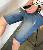 牛仔短褲-夏季薄款彈力男士牛仔短褲破洞潮五分褲5分中褲乞丐復古馬褲寬鬆 東川崎町