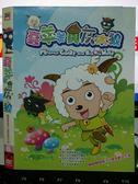 挖寶二手片-X19-061-正版DVD*動畫【羊羊與灰太狼(6)】-國語發音