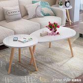 北歐茶几簡約現代客廳經濟型簡易小茶几小戶型實木創意迷你圓桌子  IGO
