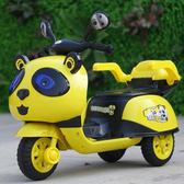優惠兩天嬰幼兒童電動摩托車三輪車1-3-5歲充電男孩女孩玩具車可坐帶遙控 jy