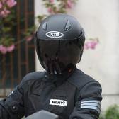 頭盔男摩托車半盔冬季個性四季電瓶電動車女安全帽機車賽