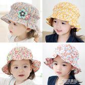 女寶寶帽子公主可愛女孩薄款太陽帽夏天遮陽帽嬰兒漁夫帽男 原本良品