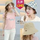 【五折價$340】糖罐子純色格紋雙面配色漁夫帽→預購【DD2425】
