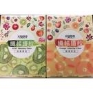 【JC Beauty】天泉草本 纖暢纖飲 綜合果昔 奇異果昔(15包/盒) / 鮮橙果昔(15包/盒) 任選一盒