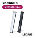 黑熊數位 Yongnuo 永諾 YN36...