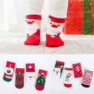 童襪 寶寶加厚聖誕襪禮盒(4入) B7B...