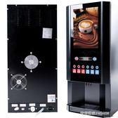 簡易咖啡機果汁全自動玻璃杯大商用研磨機環保奶茶店冷熱飲兩用HM  時尚潮流