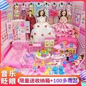 芭比娃娃玩具套裝公主仿真精致夢想豪宅城堡【時尚大衣櫥】