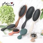 梳子 阿沁 日本NUSVAN干濕兩用氣墊順發梳子防靜電頭皮按摩刷美發梳