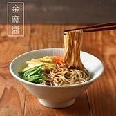 【小夫妻拌麵】金麻醬乾拌麵 (120g x 4包)/袋 全素