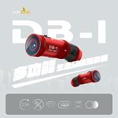 618下殺【LOOKING錄得清】DB-1 雙捷龍 行車記錄器-炫麗紅~送32G記憶卡 (便攜 前後雙錄 1080P 2K SONY鏡頭)