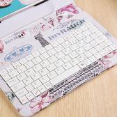 插手機的鍵盤連接手機的鍵盤鼠標安卓通用游戲vivo帶鼠標 享購