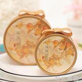 新款喜糖盒子鐵盒圓形結婚抖音糖盒創意婚禮中國風糖果禮盒 可然精品