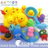 嬰兒玩具小黃鴨洗澡寶寶男女孩捏捏叫小鴨子兒童戲水沐浴玩具套裝-奇幻樂園