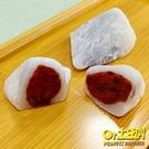 【土豆們】美人心姬花妃-洛神蔓越莓冰粽 (8顆/盒)