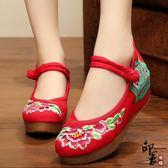 復古中式盤扣繡花鞋民族風撞色女單鞋牛筋底坡跟布鞋女【印象閣樓】