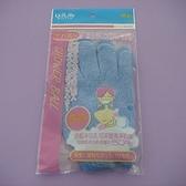 美容沐浴手套(粉藍色)