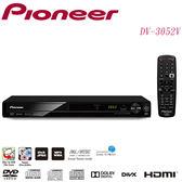 《新品上市》Pioneer先鋒 DVD播放機DV-3052V (支援HDMI輸出)