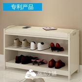 收納架子多層組裝簡約現代鞋柜多功能 潮流小鋪