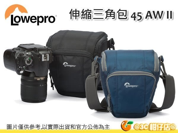 Lowepro 羅普 Toploader Zoom 45 AW II 伸縮三角背包 槍包 斜背 腰掛 單眼 微單 kit鏡 18-55mm