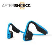 AfterShokz AS600 Standard 骨傳導運動藍牙耳機 海洋藍