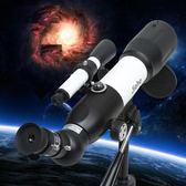 高倍高清大口徑臺式天地兩用天文望遠鏡   SMY9227【男人與流行】