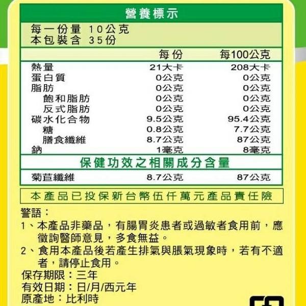 三多SENTOSA 健康膳食纖維粉末 350g/罐裝 【醫妝世家】膳食纖維