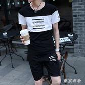 新款夏季套裝韓版潮流帥氣潮牌兩件休閒裝男短袖T恤短褲 QQ30218『東京衣社』