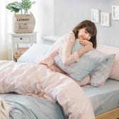 床包 / 雙人【奈思】含兩件枕套  100%純棉  戀家小舖台灣製AAC201