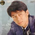 【停看聽音響唱片】【黑膠LP】王傑:Gr...