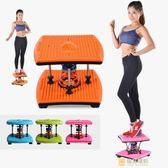 塑身扭腰機 踏步機跳跳瘦美腿機 跳舞機收腹機 健身器材家用WY
