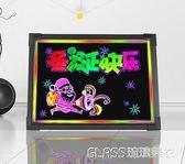 迷你支架式LED發光熒光板小黑板 桌面收銀柜臺吧臺廣告板掛式招牌igo    琉璃美衣
