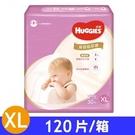 【南紡購物中心】【好奇】裸感紙尿褲 XL...