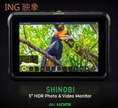 """【24期0利率】ATOMOS Shinobi 5"""" HDR Photo & Video Monitor 4K HDMI 監視記錄器  ((正成公司貨))"""