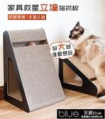 貓抓板 磨爪器大號立式貓抓板 窩貓爪板耐磨防抓沙發貓咪用品貓玩具