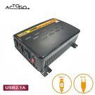 《ACtoGO》12V轉110V  USB2.1 1200W 汽車電源轉換器(AM1200T)